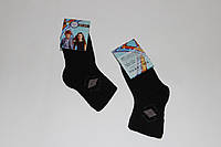 Носки махровые для мальчика Размер 27 - 31