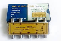 Коммутатор  DiSEqC 8x1  GOLD EDITION DSG 8/1