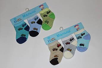 Носки для малышей Авто 0 - 6 месяцев