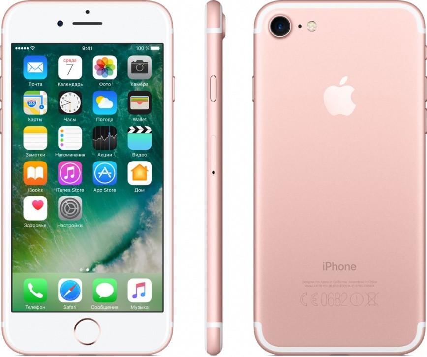 Смартфон Apple iPhone 7 Rose Gold 2/128gb Оригинал Neverlock  Гарантия 6 мес+стекло и чехол!