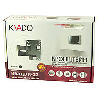 Кронштейн Kvado K-22