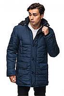 Синяя мужская зимняя теплая стильная куртка с черным капюшоном. Арт-2376/61