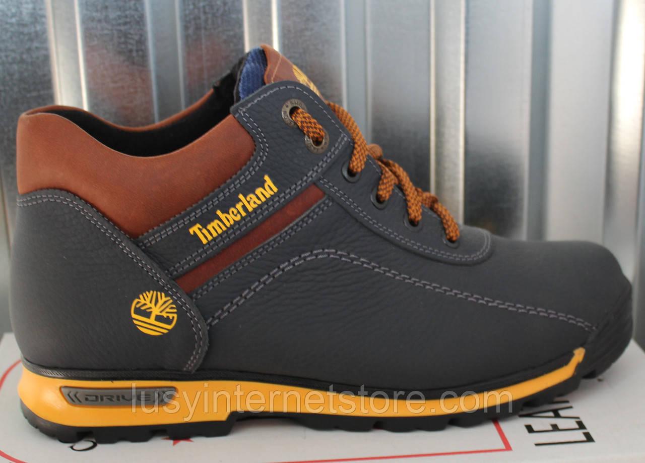 Мужские спортивные ботинки зимние на шнурках от производителя модель И705С