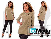 Удобный женский комплект из удлиненной туники и облегающих брюк коричневый