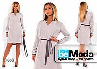 Элегантное женское платье свободного кроя с тонким пояском в комплекте серое