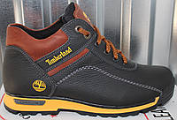 Спортивные ботинки мужские зимние на шнурках, мужская обувь зимняя от производителя модель И705Ч