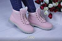 Женские зимние ботиночки розовые Венгрия