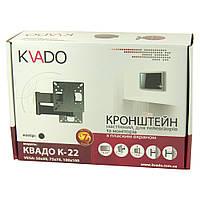 Купить оптом Кронштейн Kvado K-22