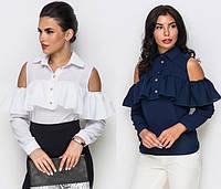 Женская блузка с воланами длинный рукав