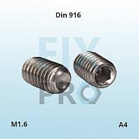 Винт установочный нержавеющий с внутренним шестигранником с засверленным концом DIN 916 M1.6 A4 ГОСТ 28964-91