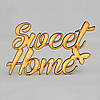 "Слова из дерева ""Sweet Home_бабочка"" - 9,5 х 5,7 см"