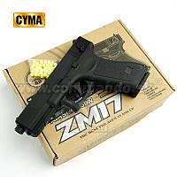 Іграшковий пістолет ZM17, копія Glok 17, на пульках, з запобіжником, затворна затримка, іграшкова зброя, фото 1