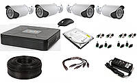 Система видеонаблюдения гибридная для наружной установки (с HDD)