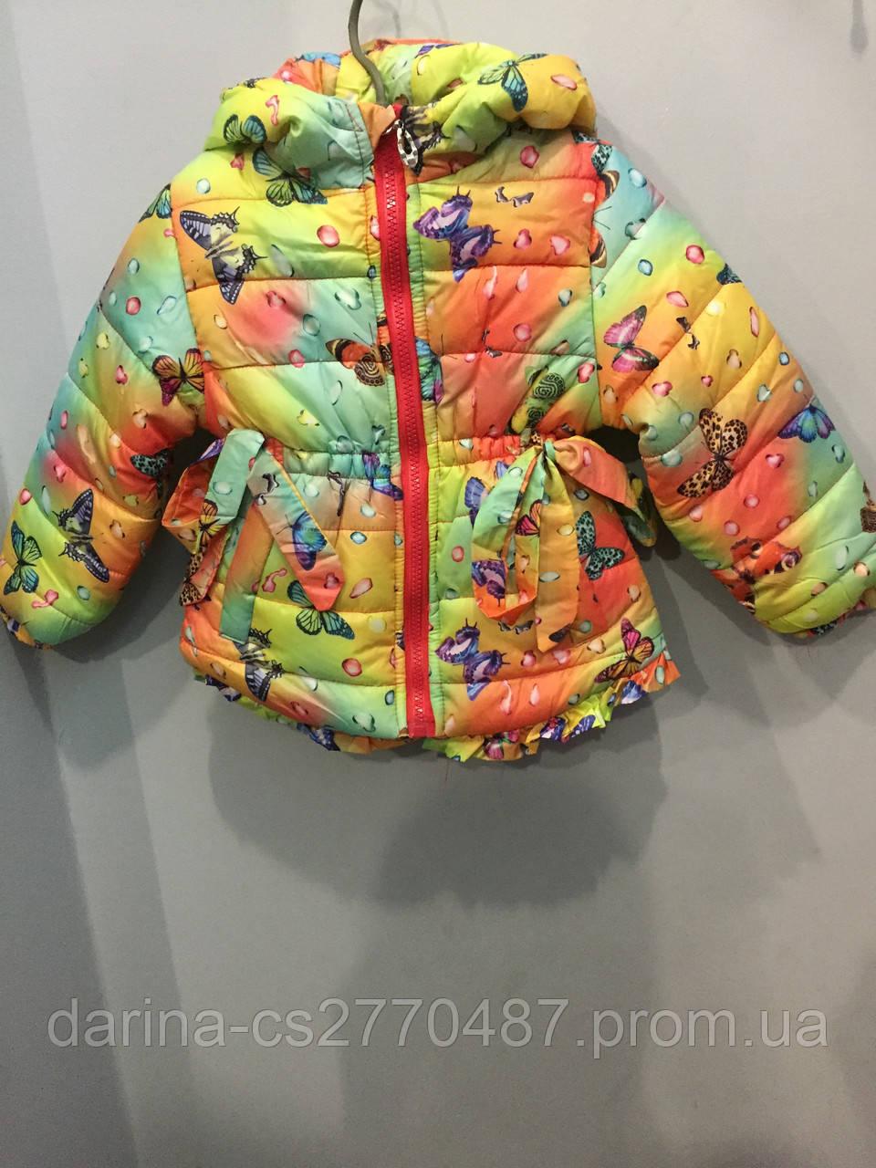 Демисезонная куртка с бабочками для девочки 3 г
