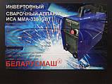 Сварочный инвертор Беларусмаш ИСА ММА-370 IGBT (кейс), фото 4