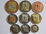 Республіка Бурятія 8 монет 2014 фауна, фото 2