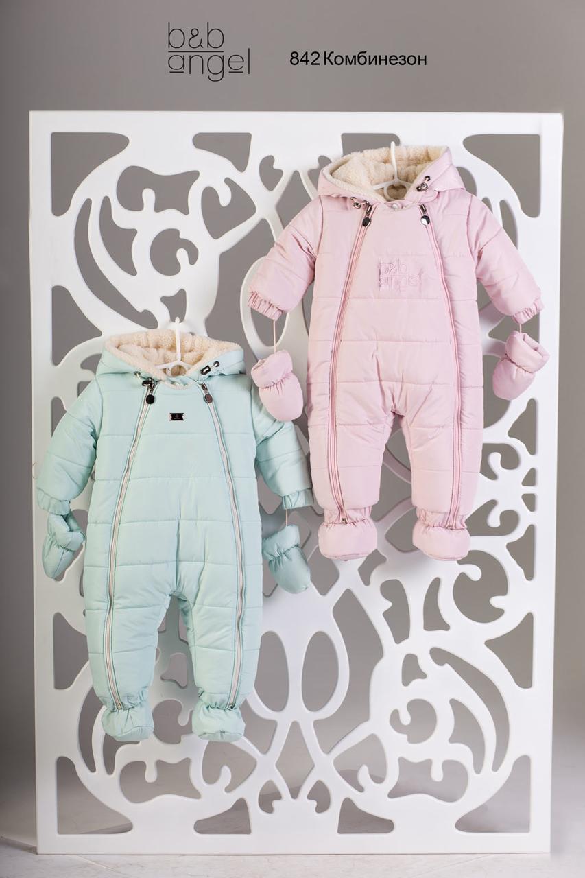 Зимний комбинезон для новорожденных на овчине (розовый)  Baby Angel р-ры 80