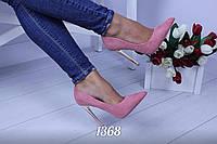 Туфли с золотым каблучком Pink