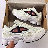 Женские кроссовки Adidas Raf Simons (размеры 36, 37, 38, 39) ТОП качество