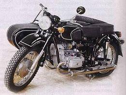 Запчасти к мотоциклу Днепр