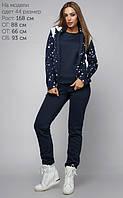Женский спортивный костюм 710 белые звезды на синем