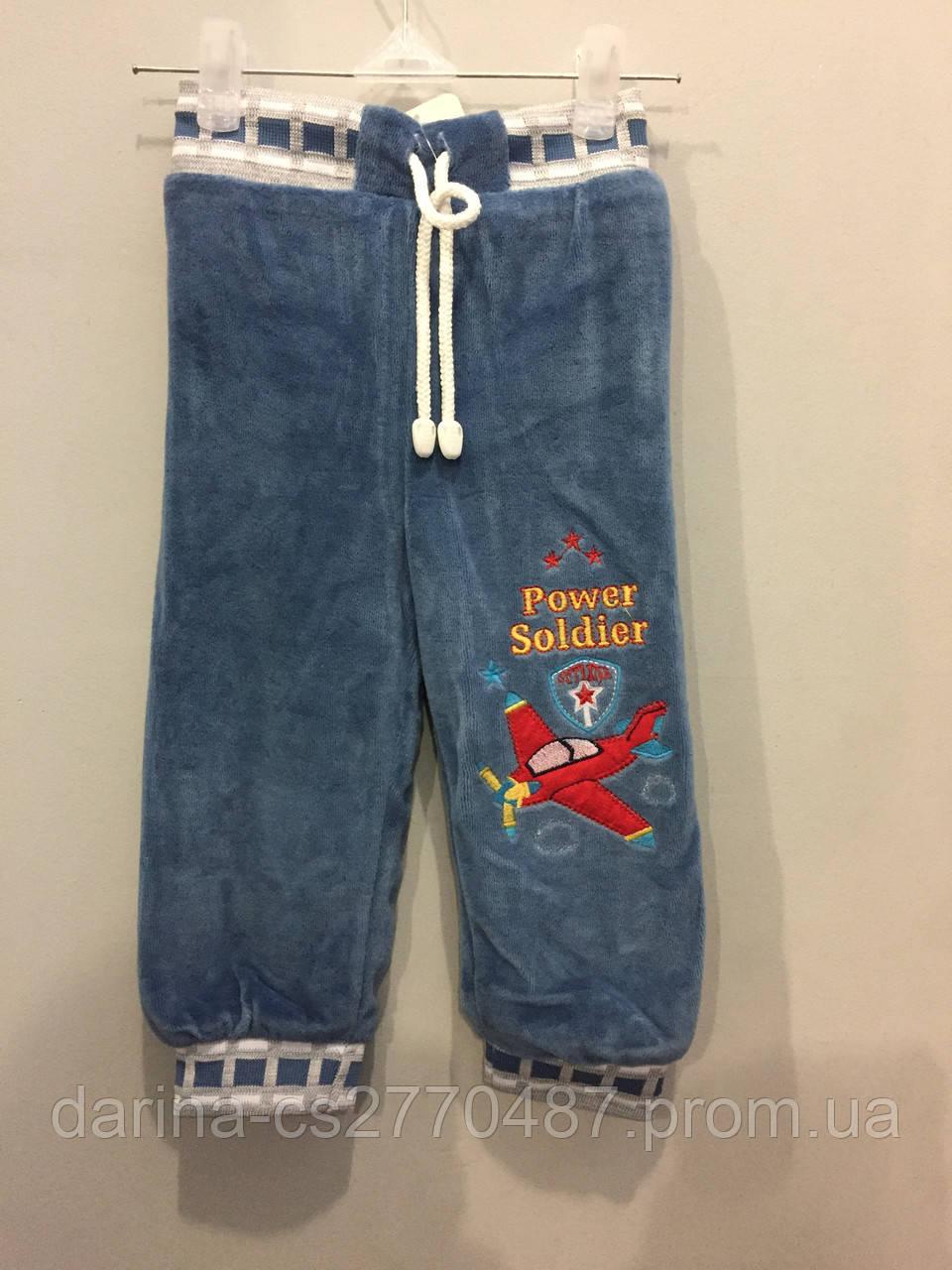 Теплые велюровые штаны для мальчика