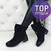 Женские низкие ботинки Dolce, эко замша, черного цвета / полусапоги женские, модные, на низком каблуке