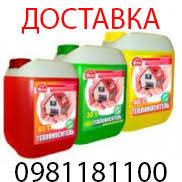 Теплоноситель для систем отопления в Украине BioTHERM -15 (на пропиленгликоле)