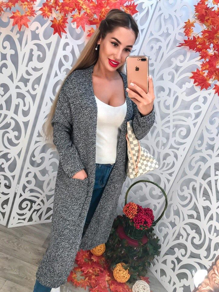 кардиган женский вязаный код 21 продажа цена в харькове свитеры и кардиганы