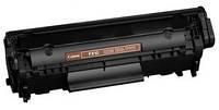 Картридж Canon FX 10 для принтера Canon МF4018, МF4320d, MF4330d, МF4140, МF4120, МF4340d, МF4350d