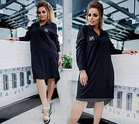 Платье женское короткое повседневное с длинным рукавом P7360