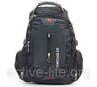 Рюкзак городской, офисный для ноутбука  SWISSGEAR №2 -  30л (черный), фото 1