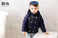 Демисезонная куртка на мальчика ( синяя )