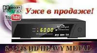 Спутниковый HD ресивер Sat-Integral S-1248 HD HEAVY METAL