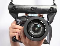 Водонепроницаемый чехол аквабокс для зеркального фотоаппарата