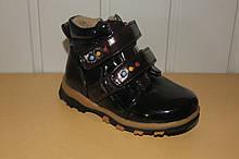 Демісезонні черевички на дівчинку(25-26)