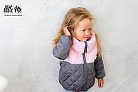 Демисезонная куртка на девочку ( спорт )