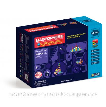 Магнитные конструкторы ТМ Magformers Школьный набор 180 элементов