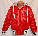 Демисезонная детская куртка- жилетка Sport Style на мальчика Размеры 134- 152, фото 6