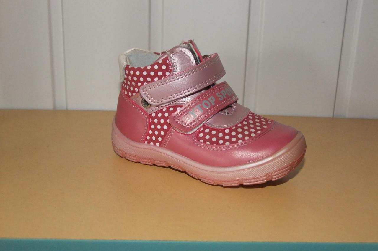 Ботинки демисезонные на девочку(22-27)
