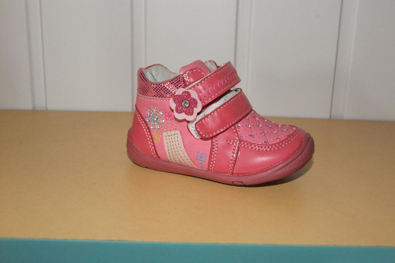 Демисезонные ботиночки на девочку 21,26 р розовые.