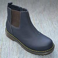 Ботинки детские демисезонные 11 shoes размер 31-36