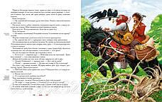 100 казок 1-й том. Найкращi українськi народнi казки , фото 3