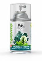 """Баллончики очистители воздуха Dry Aroma natural """"Белый клевер и полынь» XD10204"""