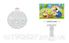 100 казок  2-й том. Найкращi українськi народнi казки, фото 2