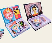 Магнитная книга-игра Портреты