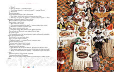 100 казок  2-й том. Найкращi українськi народнi казки, фото 3
