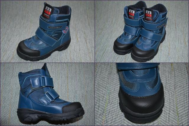Демісезонні черевики minimen 621-43-5B фото