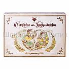 """Сувенирный набор конфет """"Вітання з Прикарпаття"""", 500 г., фото 4"""