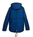 Модная осенняя куртка- парка на мальчика Размеры 30- 38, фото 3